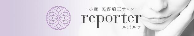 banner_reporter