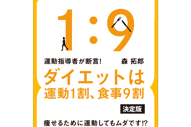 moritakuro-book