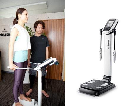 rinato_体脂肪量や筋肉量の測定
