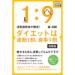 森拓郎の本、何を読めばいいですか?2015年6月版